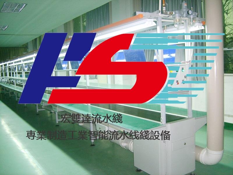 http://www.cqhongshuangda.com/data/images/product/20190529163246_155.JPG
