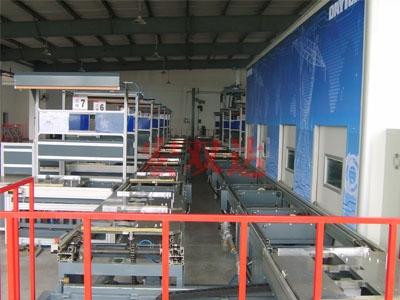塑壳断路器生产线