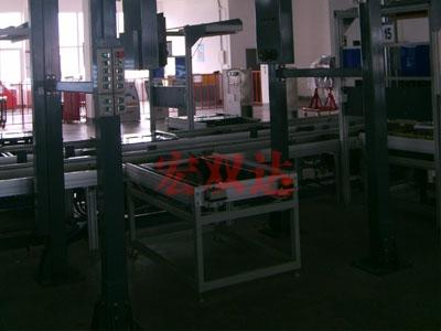 http://www.cqhongshuangda.com/data/images/product/20190620190146_683.jpg