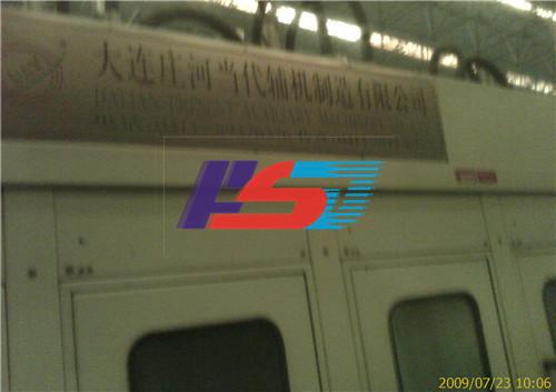 http://www.cqhongshuangda.com/data/images/product/20210127114001_502.jpg