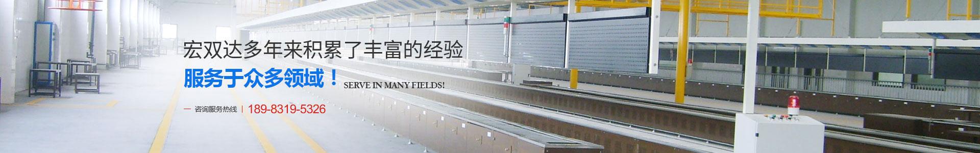 重庆非标自动化设备